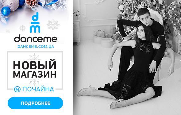Новый магазин Петровка