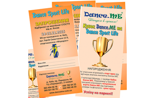 Dance Sport Life 2015