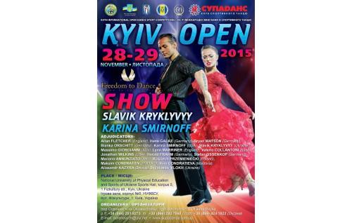 Приглашаем Всех на KYIV OPEN 2015!