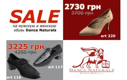 Объявляем о начале акции на мужскую и женскую обувь Dance Naturals