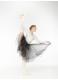 Dance Me Гетры RG1, шерсть, белый