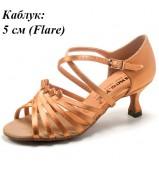DANCEME SALE Обувь женская для латины 0506, 2-кедр сатин