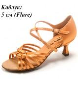 DANCEME SALE Обувь женская для латины 0515, 2-кедр сатин