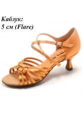 Dance Me Обувь женская для латины 0515, 2-кедр сатин
