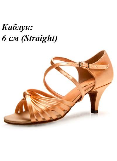 Женские туфли для латины DANCEME SALE 0609, кедр сатин