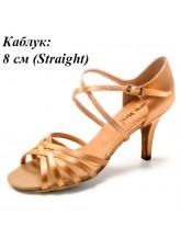 Dance Me Обувь женская для латины 0801, кедр сатин