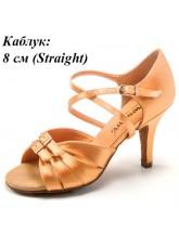 Dance Me Обувь женская для латины 0805, кедр сатин