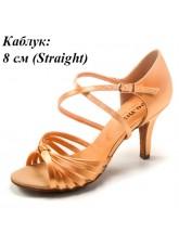Dance Me Обувь женская для латины 0809, кедр сатин