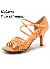 DANCEME SALE Обувь женская для латины 0812, флеш сатин