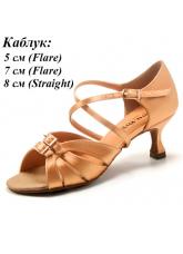 DANCEME SALE Обувь женская для латины 4205, 2-кедр сатин