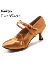 Dance Me Обувь женская для стандарта 4101, 1-флеш сатин