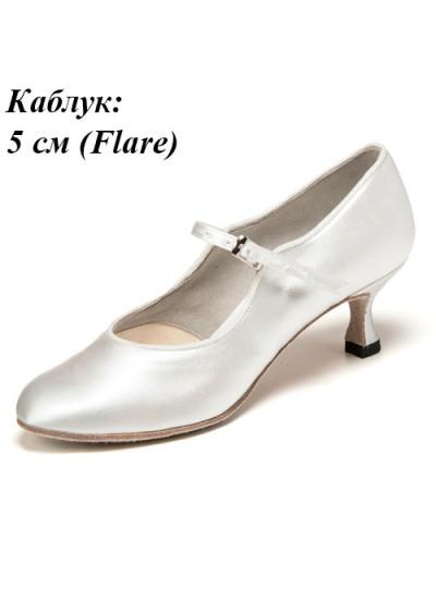 Женские туфли для стандарта Dance Me 4107, белый сатин