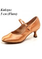 Dance Me Обувь женская для стандарта 507, флеш сатин