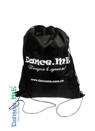 Рюкзак Dance Me для транспортировки одежды и обуви