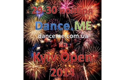 Dance.ME c ВАМИ на Kyiv Open 2014